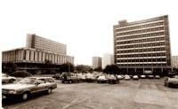 No segundo semestre de 1970, a secretaria do CJF instalou seus serviços em uma área do novo prédio do TFR.