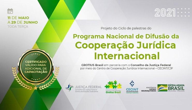 Cooperação Jurídica Internacional em Matéria Civil será debatida em próximo ciclo de palestras do CJF